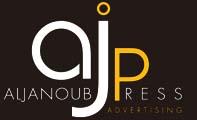 janboub1